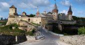 Kamenets-Podolsky Castle