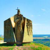 Монумент в честь Украинского гетмана Петра Сагайдачного