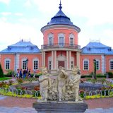 Золочевский замок,Китайский дворц