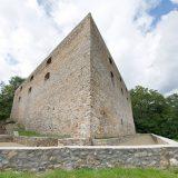 Крепостная стена в Чигирине