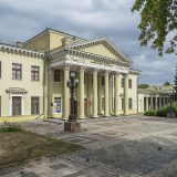Дворец Потёмкина