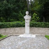 Кременецкий ботанический сад