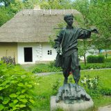 "The reserve ""Motherland of Taras Shevchenko"""
