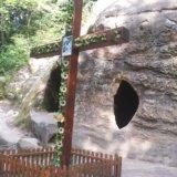 Cave Monastery. Rozhirche