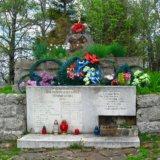 Меморіал Січових Стрільців на г. Ключ