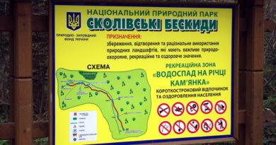 "Auto-route ""Skole Beskydy"" Lviv region"