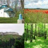 Национальный природный парк «Кременецкие горы»