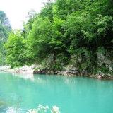Blue Lagoon. Transcarpathia