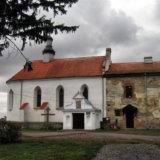Староконстантиновский замок церковь Св. Троицы
