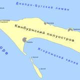 Кинбурнская коса.карта