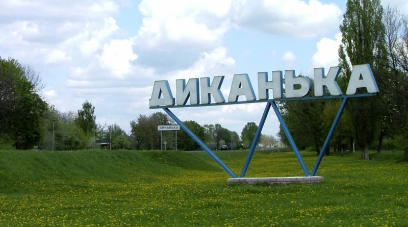 The village of Dikanka near Poltava