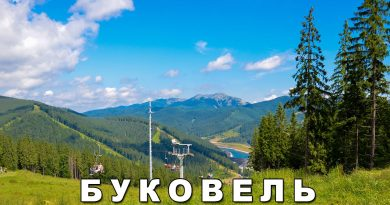 Summer Holidays in Bukovel