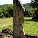 скульптура в селе Буша