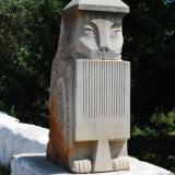 селоБуша парк скульптур