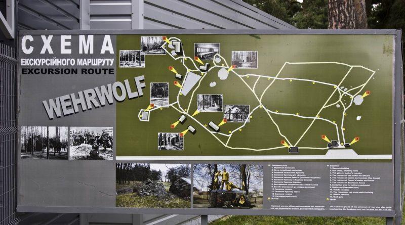 Ставка Гитлера в Виннице
