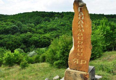 Гайдамацкий яр, Бушанский замок и Казацкое кладбище