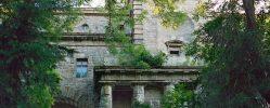 Дворец графа Ксидо, задний фасад