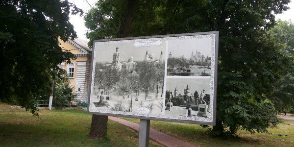 информационные стенды в центральном парке,Чернигов