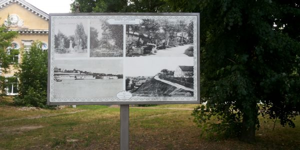 информационные стенды в Черниговском парке