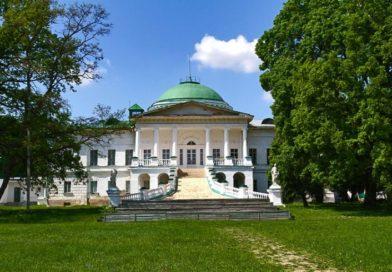 Палац Галаганів, Сокиринці