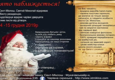 Opening of the residence of St. Nicholas, Saint Miklos