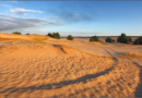 Кицівська пустеля