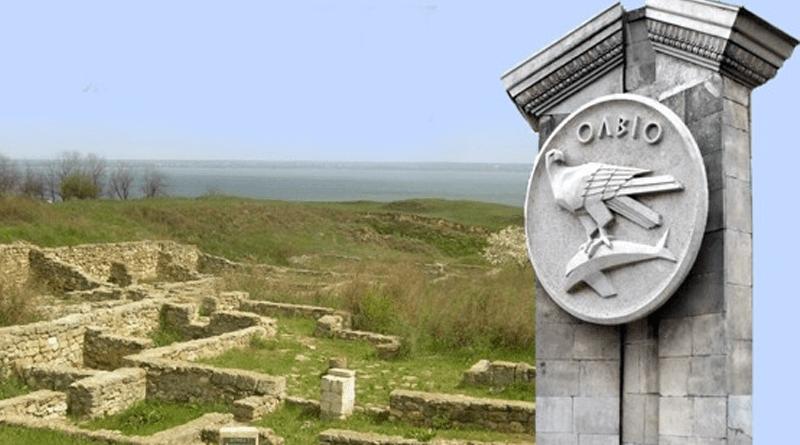 """Національний історико-архітектурний заповідник """"Ольвія"""""""