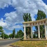 Херсонщина- лучшее место для отдых